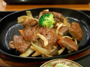 saikorosteak