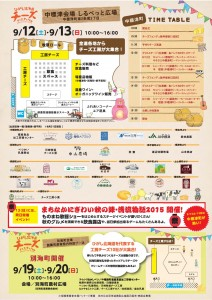 cheesefes2015-2